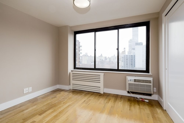 2 Bedrooms, Manhattan Valley Rental in NYC for $3,150 - Photo 2