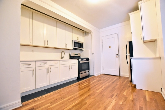 1 Bedroom, Elmhurst Rental in NYC for $2,000 - Photo 1
