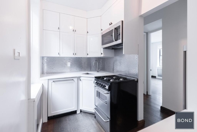 2 Bedrooms, Manhattan Valley Rental in NYC for $3,923 - Photo 2