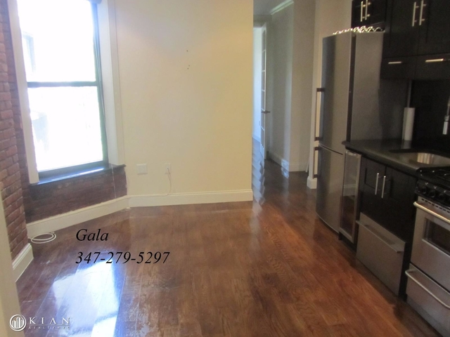 2 Bedrooms, Manhattan Valley Rental in NYC for $3,115 - Photo 2