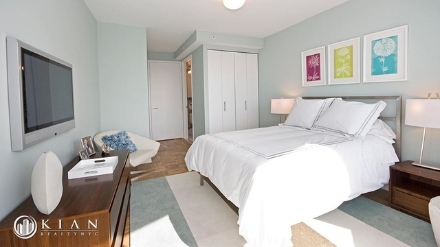 Room, Hell's Kitchen Rental in NYC for $2,025 - Photo 2
