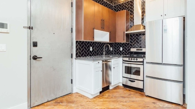 1 Bedroom, Bedford-Stuyvesant Rental in NYC for $2,536 - Photo 2