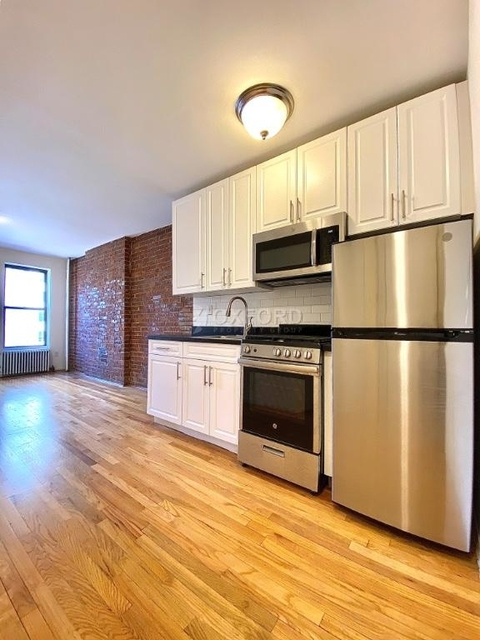 1 Bedroom, Yorkville Rental in NYC for $2,012 - Photo 1