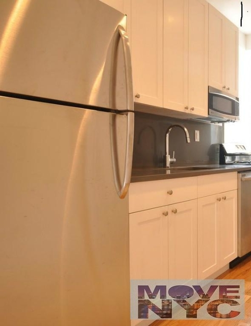 1 Bedroom, Bedford Park Rental in NYC for $1,795 - Photo 2