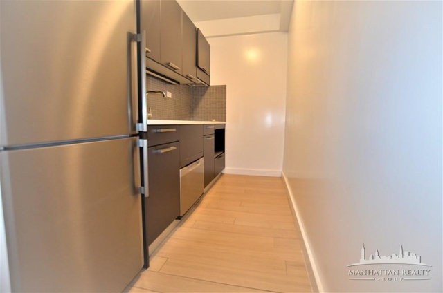 1 Bedroom, Murray Hill Rental in NYC for $3,095 - Photo 1