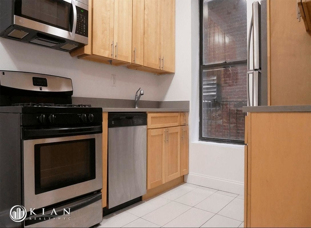 1 Bedroom, Hamilton Heights Rental in NYC for $2,095 - Photo 2
