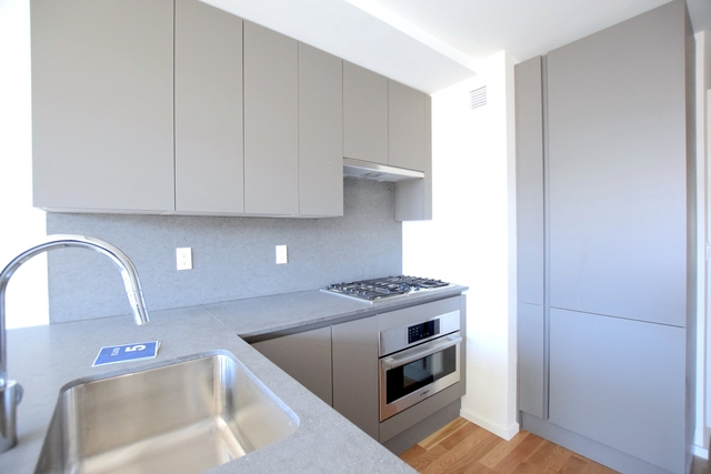 2 Bedrooms, Hamilton Heights Rental in NYC for $4,450 - Photo 1