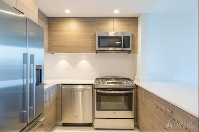 2 Bedrooms, Theater District Rental in NYC for $4,950 - Photo 1