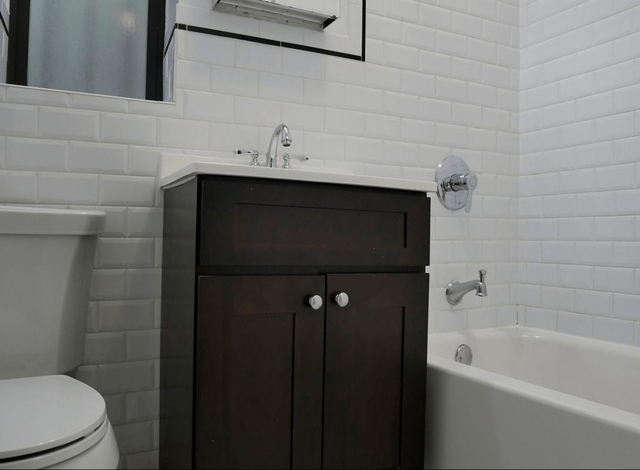 1 Bedroom, Hudson Heights Rental in NYC for $2,095 - Photo 2