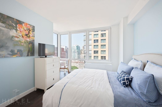 2 Bedrooms, Downtown Brooklyn Rental in NYC for $5,745 - Photo 1