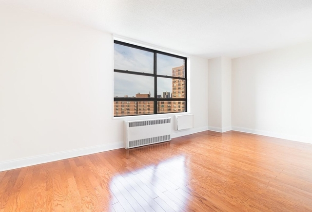 1 Bedroom, Manhattanville Rental in NYC for $2,020 - Photo 2