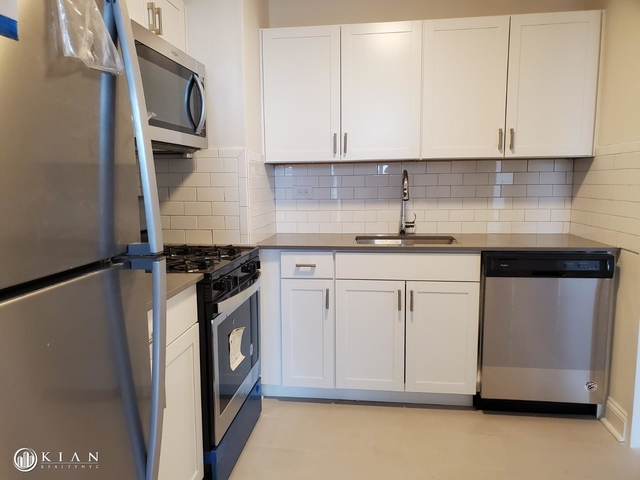 3 Bedrooms, Manhattanville Rental in NYC for $3,600 - Photo 1