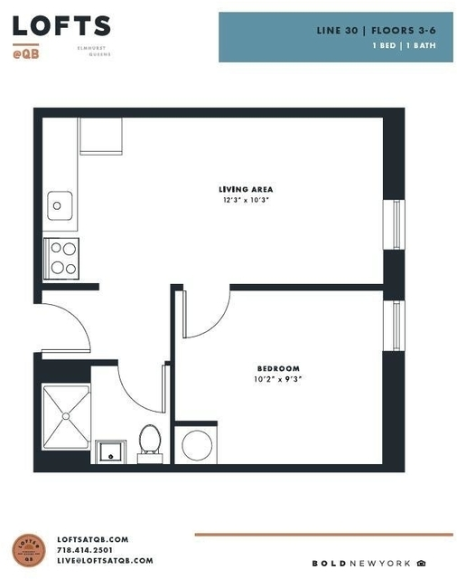 1 Bedroom, Rego Park Rental in NYC for $2,360 - Photo 2