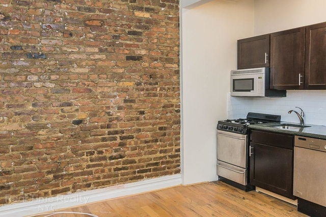 1 Bedroom, Upper East Side Rental in NYC for $2,521 - Photo 1