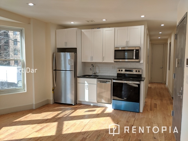 Room, Clinton Hill Rental in NYC for $1,260 - Photo 1