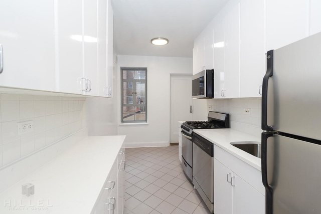 2 Bedrooms, Forest Hills Rental in NYC for $3,395 - Photo 1