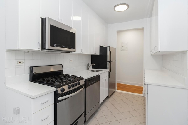 2 Bedrooms, Forest Hills Rental in NYC for $3,395 - Photo 2