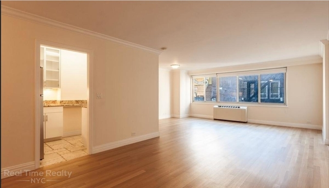 1 Bedroom, Flatiron District Rental in NYC for $4,250 - Photo 2
