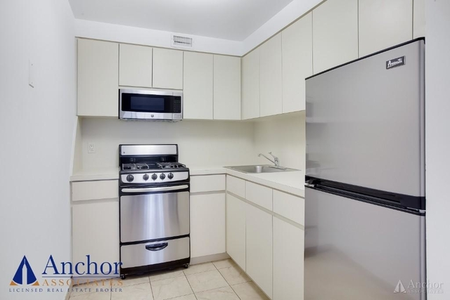 2 Bedrooms, Astoria Rental in NYC for $2,350 - Photo 2