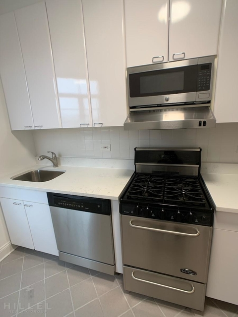 2 Bedrooms, Forest Hills Rental in NYC for $3,350 - Photo 1