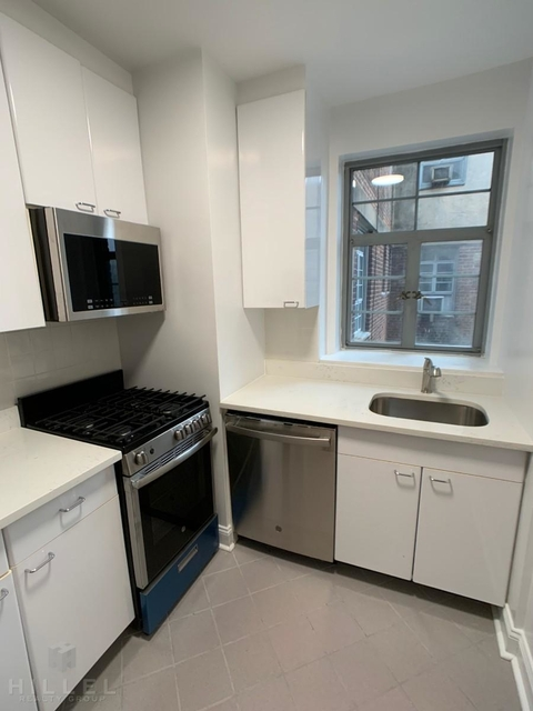2 Bedrooms, Forest Hills Rental in NYC for $3,295 - Photo 1