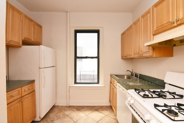 2 Bedrooms, Hamilton Heights Rental in NYC for $2,295 - Photo 2