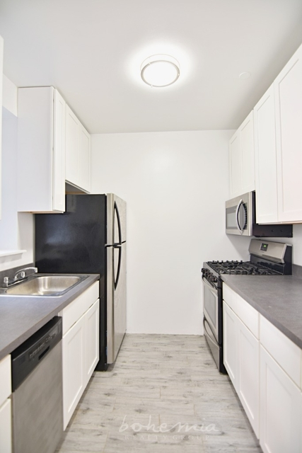 1 Bedroom, Manhattanville Rental in NYC for $2,175 - Photo 2