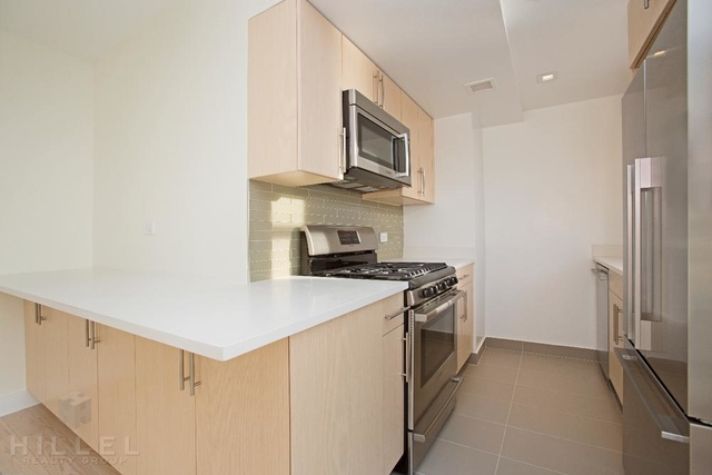 Studio, West Village Rental in NYC for $3,725 - Photo 1