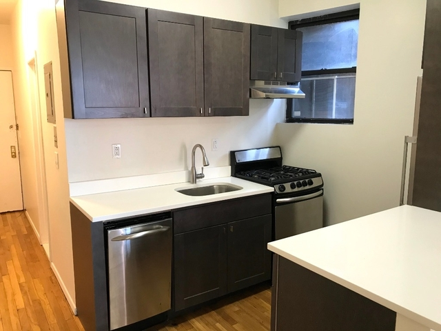1 Bedroom, Clinton Hill Rental in NYC for $2,250 - Photo 2