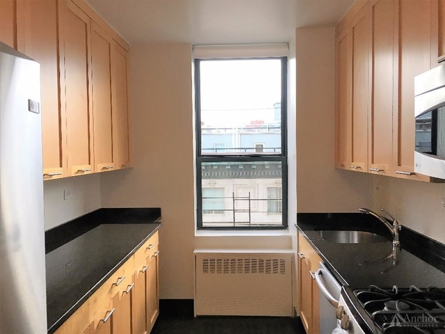 4 Bedrooms, Upper West Side Rental in NYC for $10,475 - Photo 2