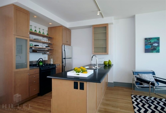 1 Bedroom, Boerum Hill Rental in NYC for $3,995 - Photo 1