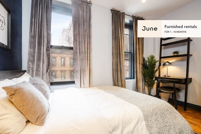 Room, Yorkville Rental in NYC for $1,800 - Photo 1