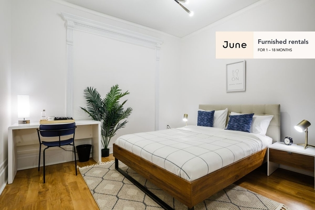 Room, Central Harlem Rental in NYC for $1,300 - Photo 1