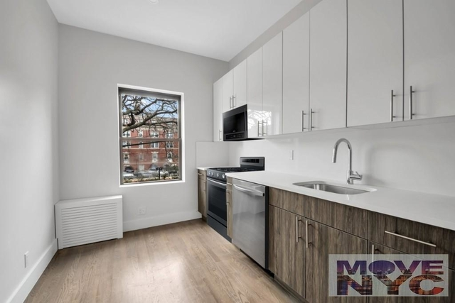 2 Bedrooms, Kew Gardens Rental in NYC for $2,095 - Photo 1