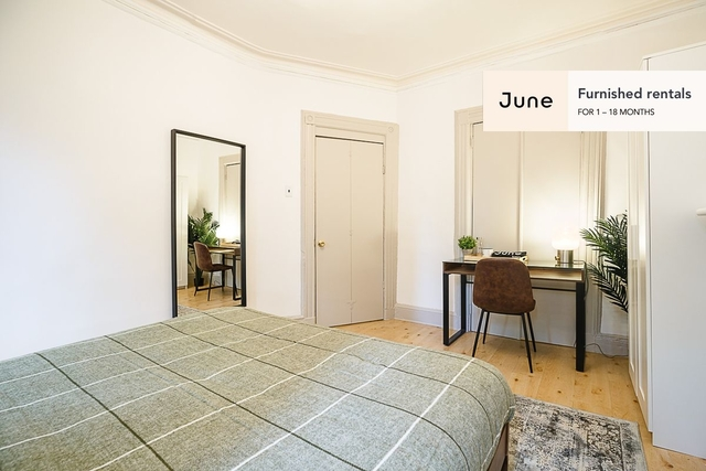 Room, Hell's Kitchen Rental in NYC for $1,900 - Photo 2