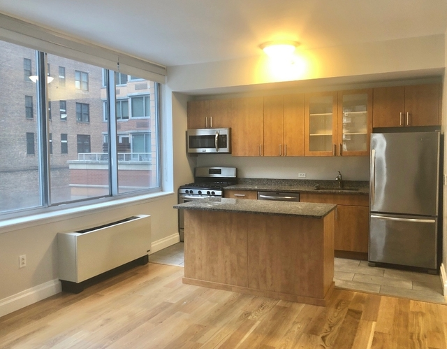 1 Bedroom, NoMad Rental in NYC for $4,846 - Photo 1