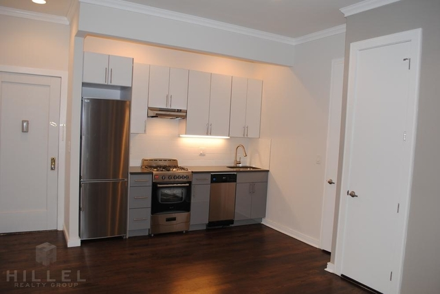 1 Bedroom, Crown Heights Rental in NYC for $2,450 - Photo 1