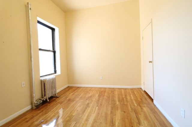 2 Bedrooms, Hamilton Heights Rental in NYC for $1,825 - Photo 2
