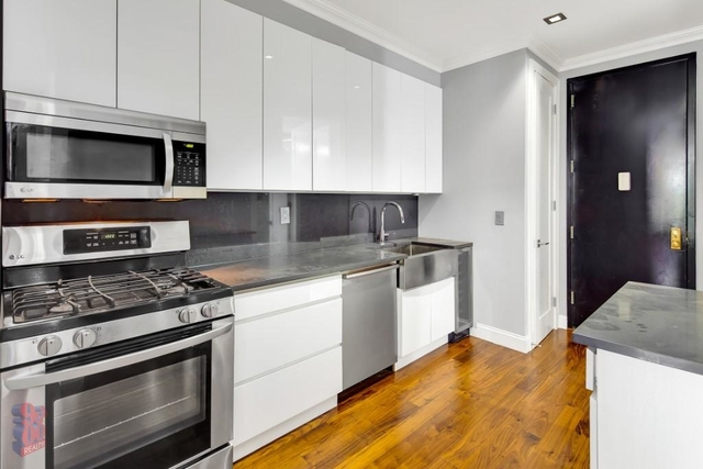 2 Bedrooms, Sutton Place Rental in NYC for $4,495 - Photo 2