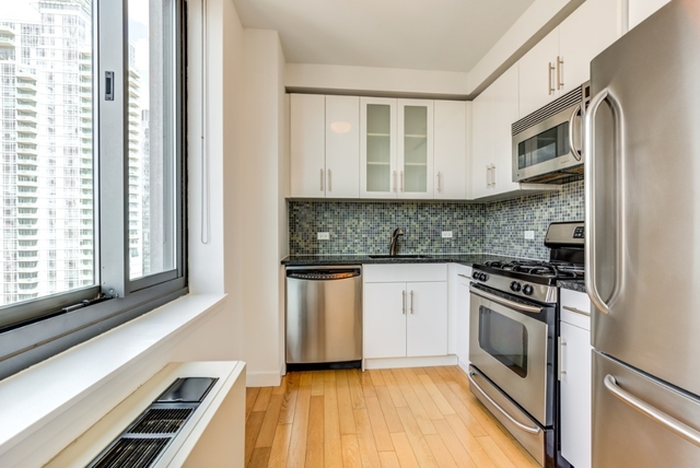 1 Bedroom, Koreatown Rental in NYC for $3,082 - Photo 1