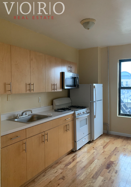 3 Bedrooms, Fort George Rental in NYC for $2,100 - Photo 1