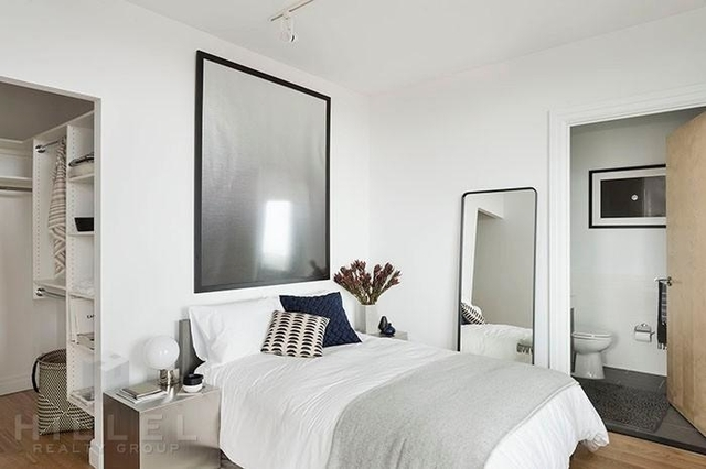 2 Bedrooms, Fort Greene Rental in NYC for $5,700 - Photo 1