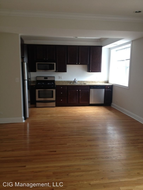 4 Bedrooms, Rogers Park Rental in Chicago, IL for $2,000 - Photo 2