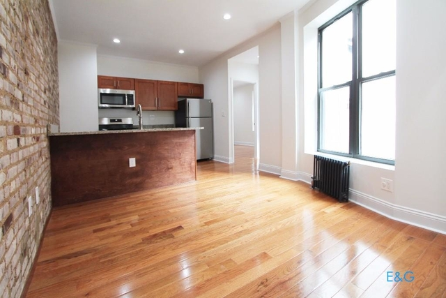 2 Bedrooms, Hudson Heights Rental in NYC for $2,233 - Photo 2
