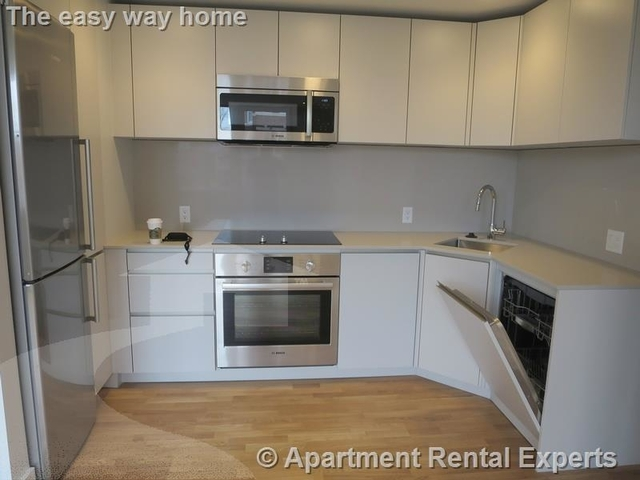 2 Bedrooms, Mid-Cambridge Rental in Boston, MA for $3,325 - Photo 1