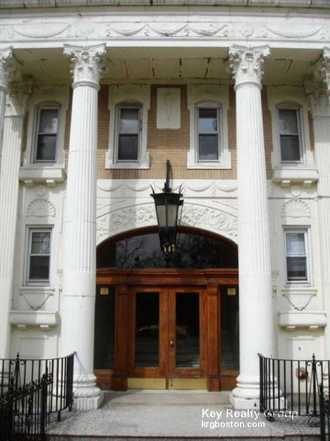 1 Bedroom, West Fens Rental in Washington, DC for $2,075 - Photo 1