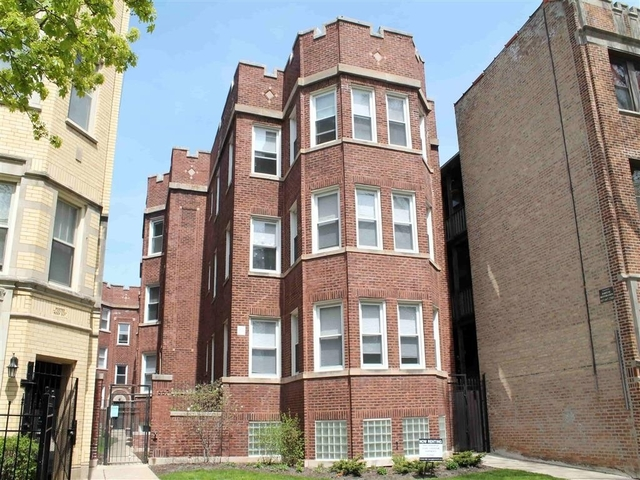 1 Bedroom, Rogers Park Rental in Chicago, IL for $1,075 - Photo 1