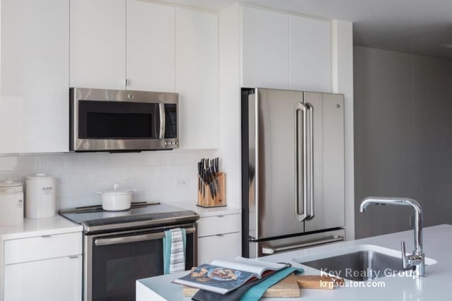 1 Bedroom, West Fens Rental in Boston, MA for $3,550 - Photo 1