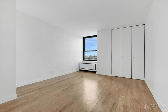 3 Bedrooms, Upper West Side Rental in NYC for $10,600 - Photo 2