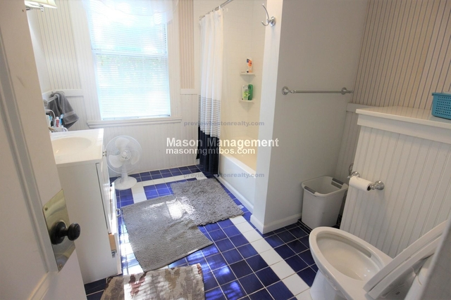 1 Bedroom, West Cambridge Rental in Boston, MA for $1,500 - Photo 2